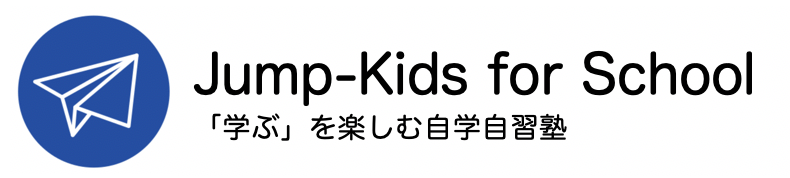Jump-Kids for School